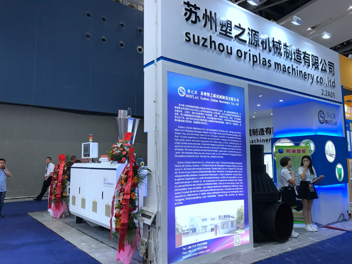 Oriplas Participated in the 31st ChinaPlas in Guangzhou