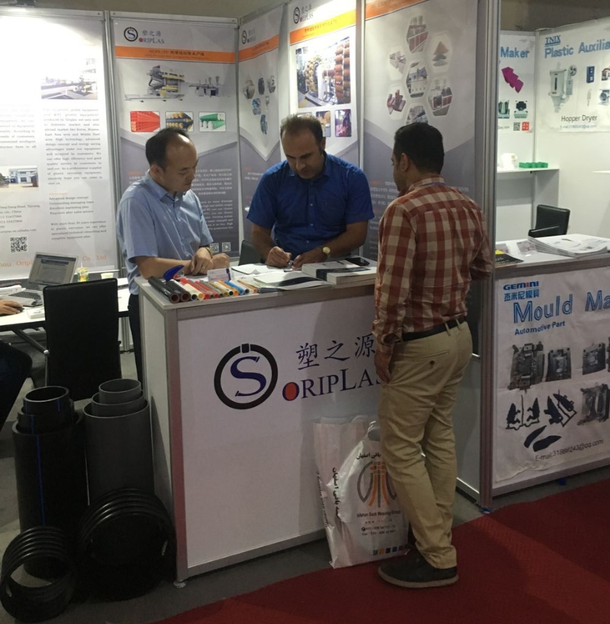 Oriplas Participated in IranPlast 2017 from 24th to 29th September